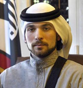 Prince Hamzah of Jordan